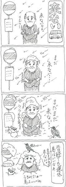 2014-02-23来ない.jpg