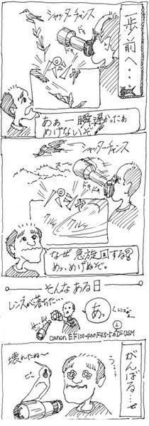 2014-07-01一歩前へ.jpg